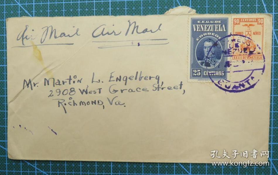 1940年左右委内瑞拉实寄封贴邮票2枚
