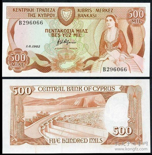 塞浦路斯500米尔(1982年版)