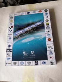 世博会徽秀磁贴----参展国际组织会徽45枚(全套)全新未拆封