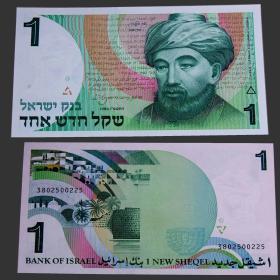 以色列1谢克尔(1986年版)