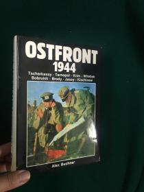 Ostfront 1944【东部战线 1944】