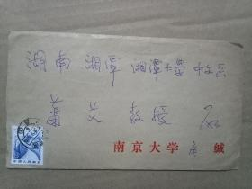 著名书法家侯镜昶信札一通1页、出席中国韵文学会成立大会代表登记表.