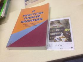英文原版 A practical Chinese Grammar 【存于溪木素年书店】