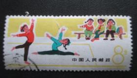 特72少儿体育运动8-4【免邮费看店内说明】