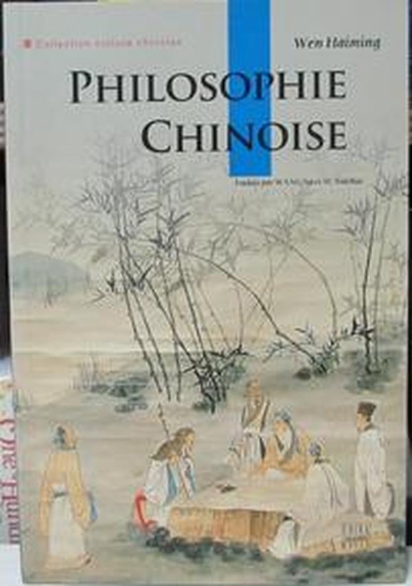 中国哲学思想(法文版)/温海明philosophie chinoise