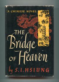 The Bridge of Heaven(熊式一《天桥》,1943年美国版初版精装)