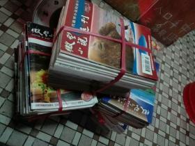 微型小说选刊 共163本合售 不重复 具体见图 9.3公斤
