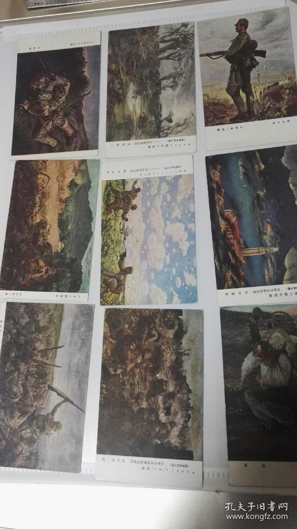 伪满侵华时期太平洋战争明信片34张【香港沦陷,印佛海战等】