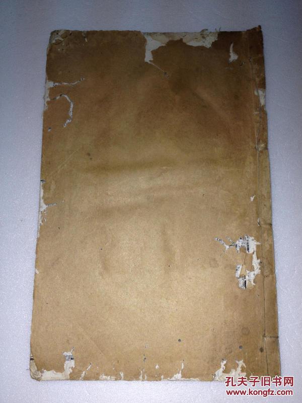 《昌黎先生集》民国名人文集类 石印本 卷二十一至卷二十六