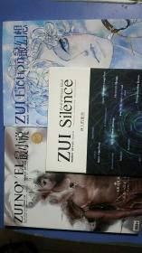 最小说2011.3