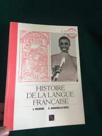 Histoire De La Langue Francaise【法语的历史】
