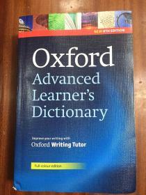 外文书店库存新书 英国进口原装辞典OXFORD Advanced Learners DICTIONARY   FULL COLOUR EDITION牛津现代高级英语词典.第8版 全彩色版
