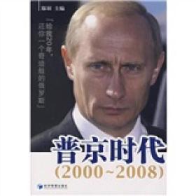 (G1-9-1)京东时代2000-2008【1】