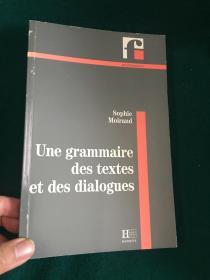 Une Grammaire des textes et des dialogues【文本和对话的语法】