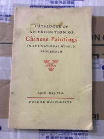 1936年1版《瑞典斯德哥尔摩中国绘画展览图录》catalogue of an exhibition Chinese paintings in the national museum Stockholm