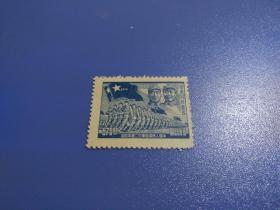 华东局 建军二十二周年纪念邮票 570分(蓝)一枚