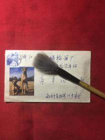竹园老人韶石李嵩广东曲江县-李竹园手稿.手扎