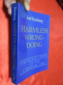 Harmless Wrongdoing     【详见图】
