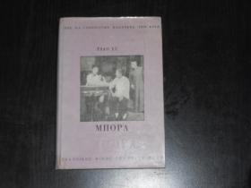 外文原版书