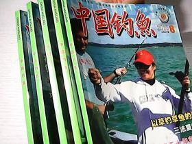 中国钓鱼2010