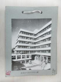 清华大学建筑系旧藏照片资料  7张  尺寸15×11.5厘米 尺寸大小不一