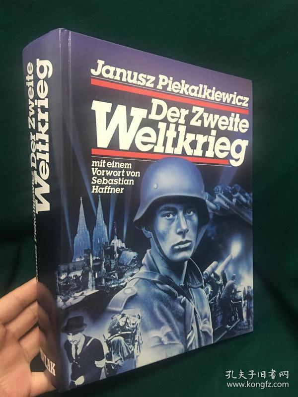 Der Zweite Weltkrieg【第二次世界大战:编年史】【大开本画册】