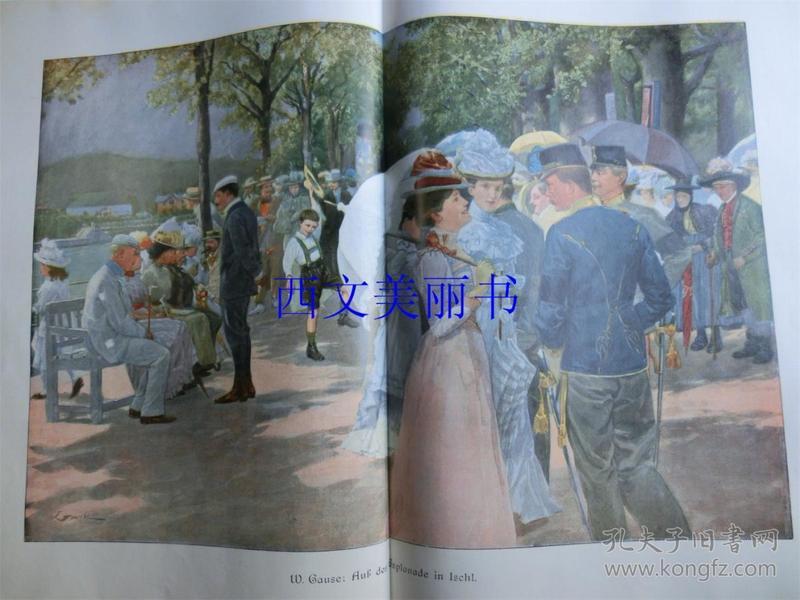 【现货 包邮】1900年巨幅平版印刷画《在伊施尔的滨海艺术中心》(Auf der Esplanade in Ischl)尺寸约56*41厘米 (货号 18022)