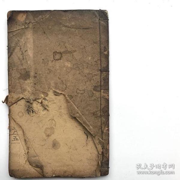 解冤经忏 民间道教古书