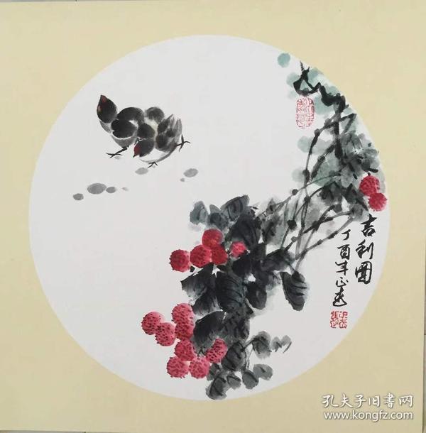 河南焦作艺双画廊书画家张正武老师作品2图片