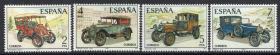 『西班牙邮票』1977年 老式汽车  4全新