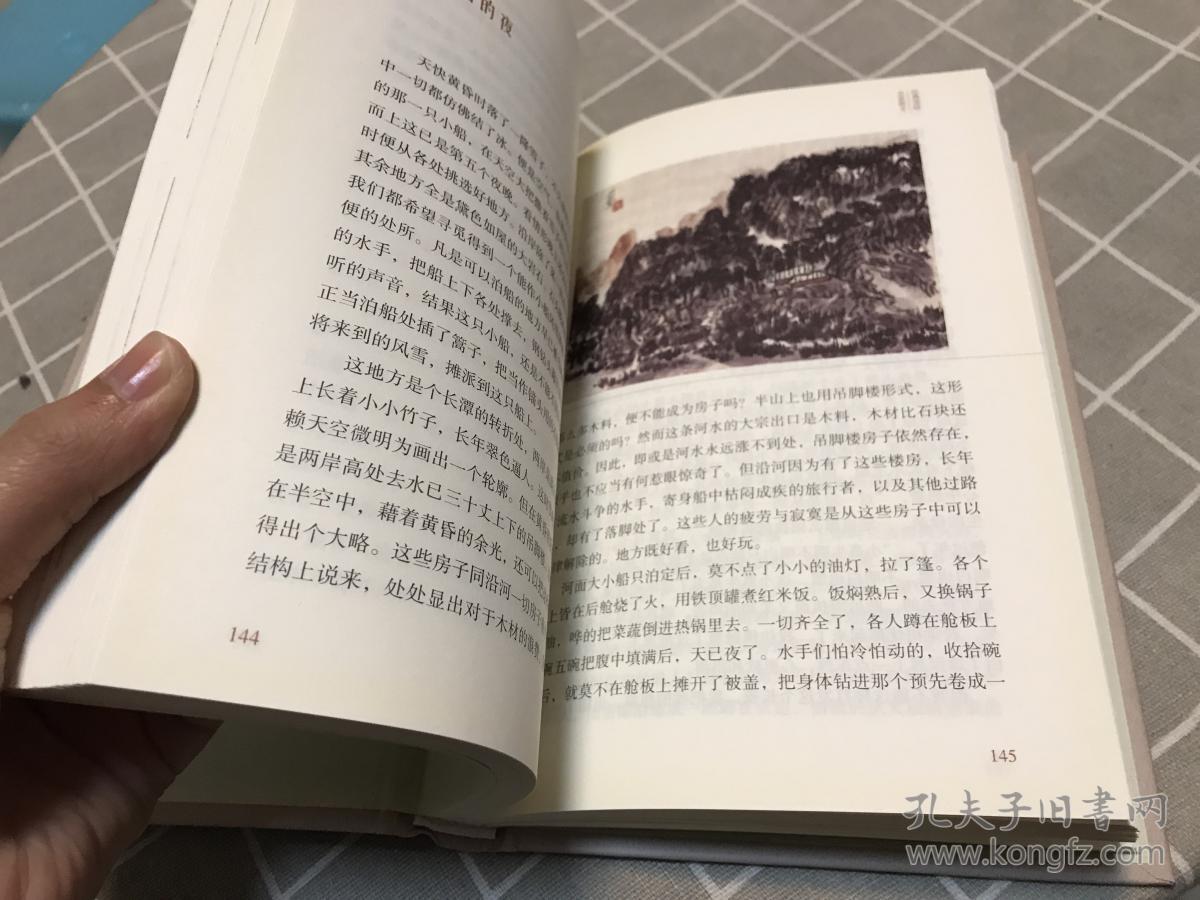 湘行散记(沈从文 名家散文经典 精装美绘版)图片