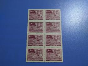 华东局 建军二十二周年纪念邮票 470元(紫)竖八连
