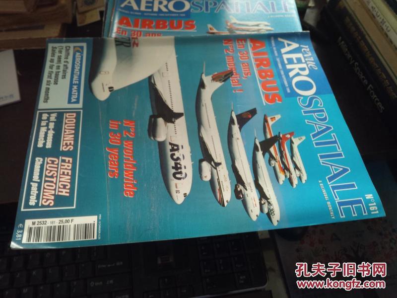 REVUE AERO SPATIALE(September-1999)