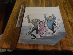 四人帮漫画 ,画的