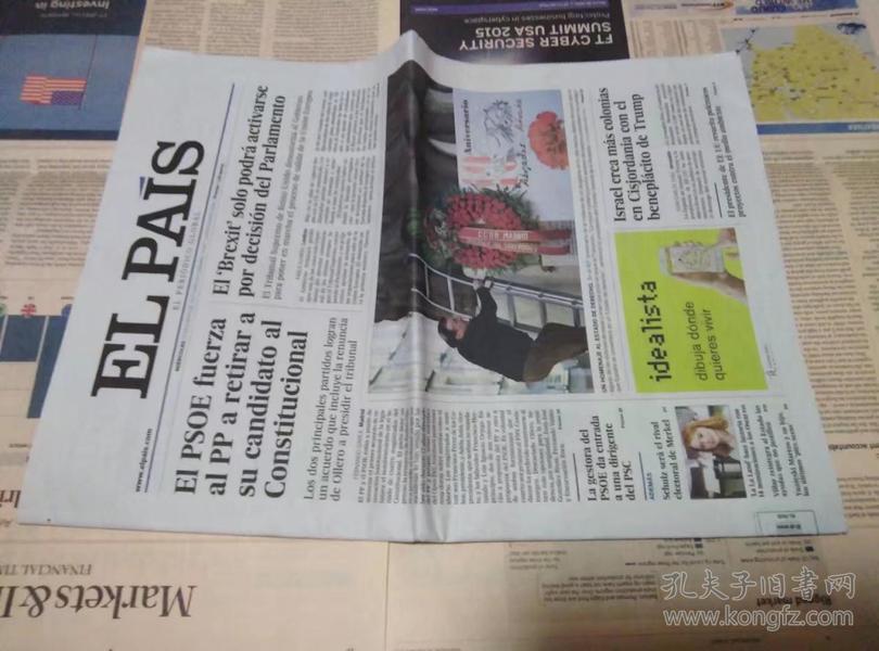 EL PAIS 西班牙国家报 2017/01/25 外文报纸学习参考资料 EL PAÍS: el periódico global en español