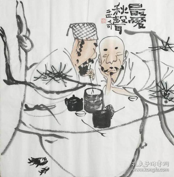 ★【顺丰包邮】【纯手绘】【王孟奇】中国美协会员、国家一级美术师、上海美协常务理事、南艺客座教授、纯手绘四尺斗方人物画(68*68CM)★1买家自鉴。