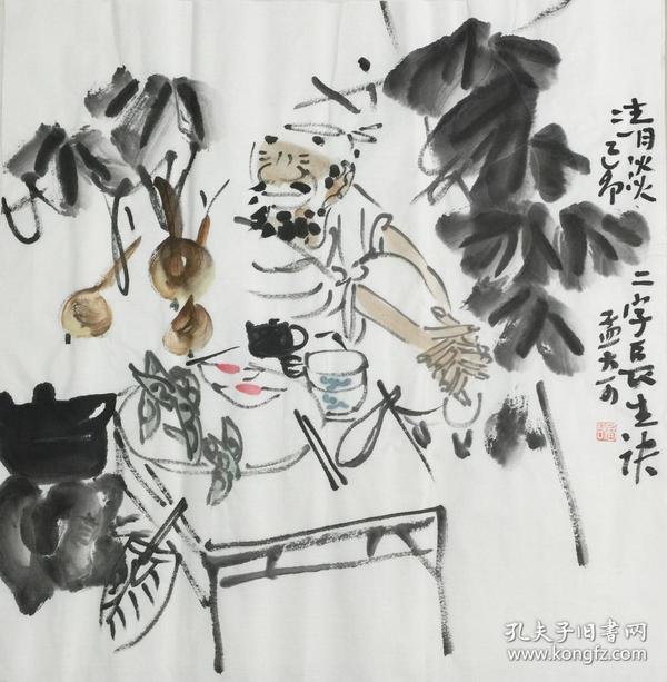 ★【顺丰包邮】·【纯手绘】【王孟奇】中国美协会员、国家一级美术师、上海美协常务理事、南艺客座教授、手绘四尺斗方人物画(68*68CM)★2买家自鉴