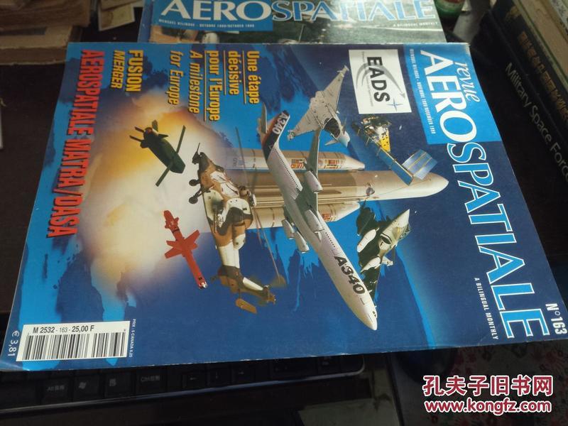 REVUE AERO SPATIALE(November-1999)