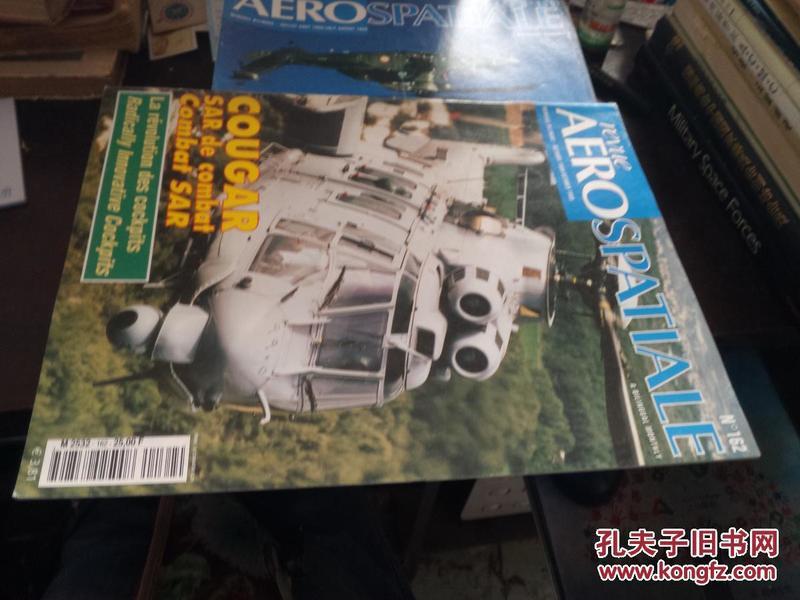 REVUE AERO SPATIALE(1999/October-1999)