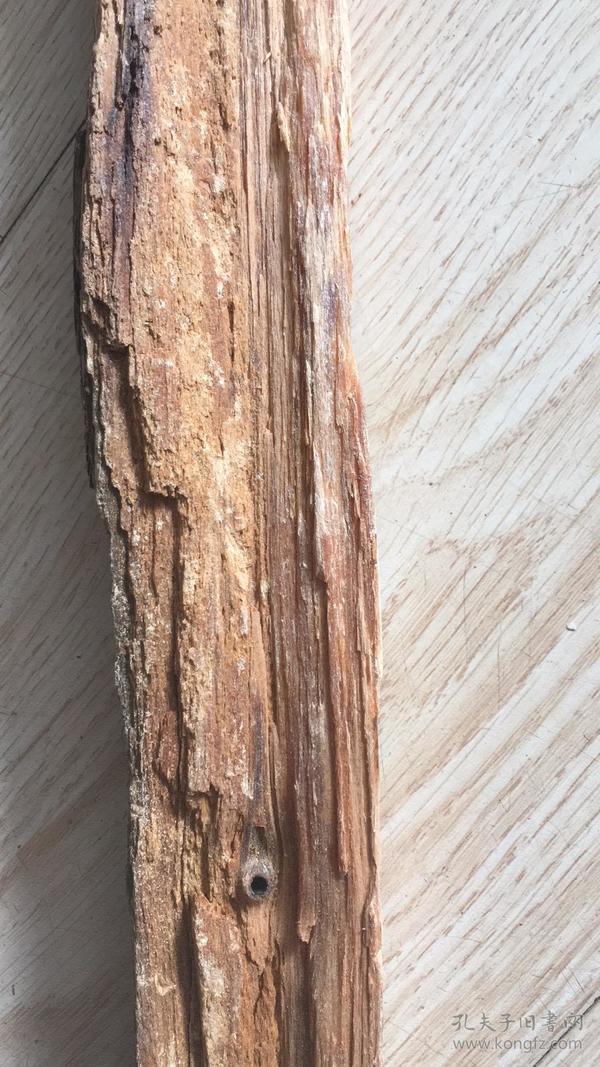 纯天然琥珀木,(货号9)异形大摆件。气味清香扑鼻,纯天然国家珍贵树种红松,经过1000多年大自然沧桑巨变形成】松香气味香浓扑鼻,美观大方,是宾馆,家庭居室摆件精品