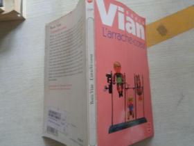 Vian Larrache-coeur