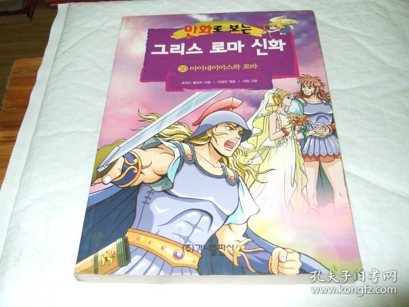 原版韩文(33)
