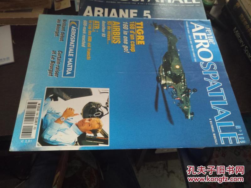 REVUE AERO SPATIALE(1999/JULY-AUGUST1999)