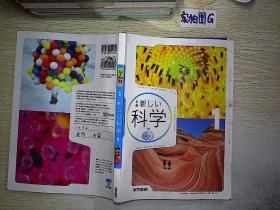 日文书 (4)