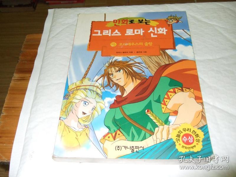原版韩文(34)