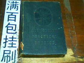 英文版 实用基础物理 硬精装 1938  请看详图