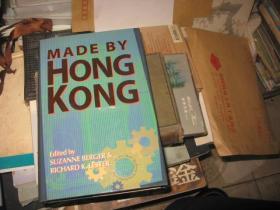 MADE BY HONG KONG