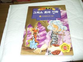 原版韩文 (35)
