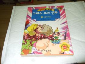 原版韩文(36)