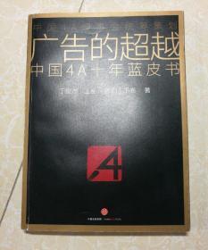 中国艺苑名家作品(作者陈刚签名)